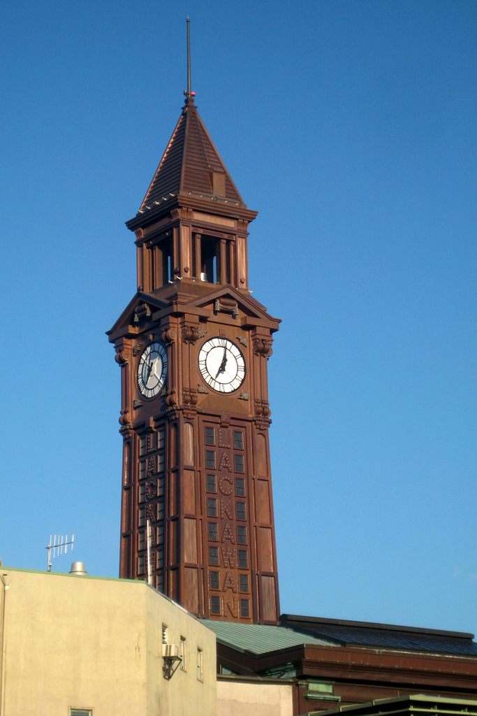 Erie Lackawanna Terminal Clock Tower